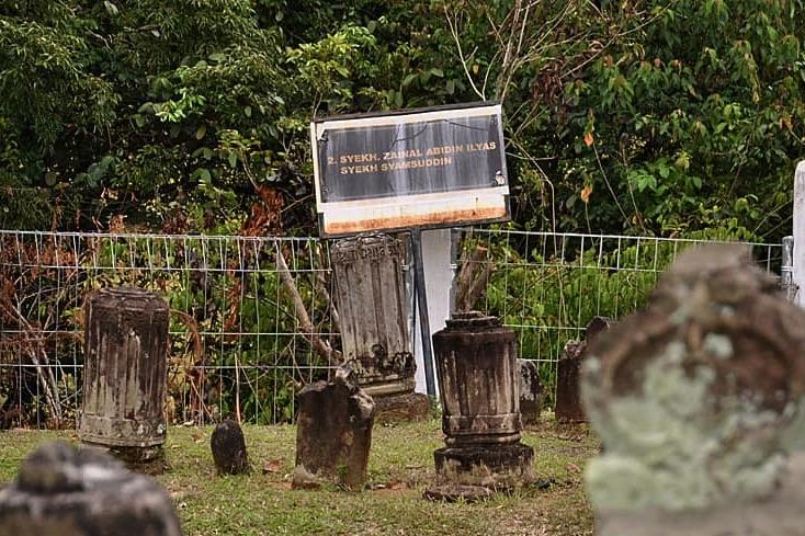 Makam Mahligai, Aek Dakka -Barus